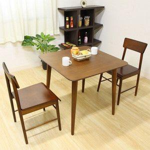ダイニングテーブル テーブル 木目 ダイニング 机 2人掛け エクレア DBR|rcmdse