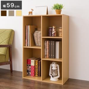 フリーボックス カラーボックス 収納ボックス 収納ケース 多目的 ラック 本棚 書棚 シェルフ ナチュラル ブラウン ホワイト|rcmdse