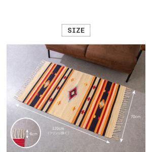キリム コットンマット 70×120 ラグ ラグマット アジアン インド 玄関マット キッチンマット バスマット 洗える 長方形 rcmdse 02