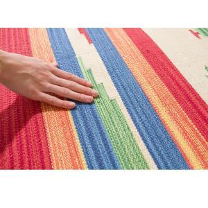 キリム コットンマット 70×120 ラグ ラグマット アジアン インド 玄関マット キッチンマット バスマット 洗える 長方形 rcmdse 11