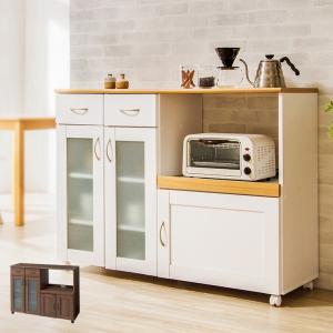 キッチンカウンター サージュ カウンターテーブル 食器棚 引き戸 レンジ台 幅120cm キャスター キッチン収納 木製|rcmdse