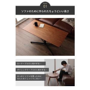 ウチカフェテーブル トラヴィ 105×50|rcmdse|05