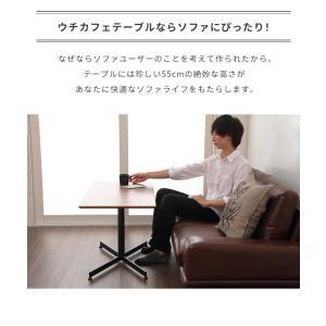 ウチカフェテーブル トラヴィ 105×50|rcmdse|06