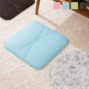 クッション E-CORE 二次加工 高反発 洗えるデスクワークシートクッション 座布団 フロアクッション|rcmdse
