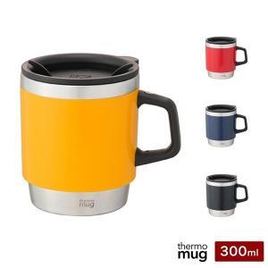 サーモマグ スタッキングマグ 300ml 保温 保冷 蓋付き thermo mug ST17-30 rcmdse