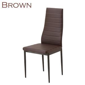 ダイニングチェア 単品 カジュアルハイバックチェア ハイバックチェア 椅子 イス チェアー 食卓椅子 1脚 ブラック ブラウン レッド シンプル モダン 代引不可|rcmdse|04