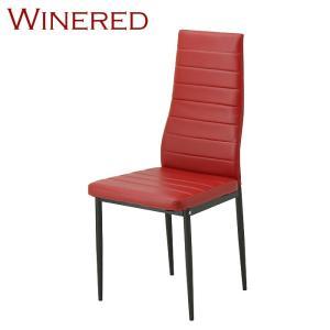 ダイニングチェア 単品 カジュアルハイバックチェア ハイバックチェア 椅子 イス チェアー 食卓椅子 1脚 ブラック ブラウン レッド シンプル モダン 代引不可|rcmdse|05
