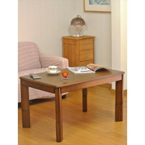 高さ2段階調節可能 継脚付き 折りたたみテーブル ローテーブル リビングテーブル 34cm 52cm E-9060H 代引不可|rcmdse