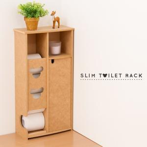 トイレラック トイレ収納 トイレ ラック 収納 トイレットペーパー ストッカー おしゃれ 木製 収納棚 棚 シンプル ナチュラル|rcmdse