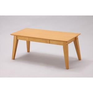 引出付きローテーブル リビングテーブル 幅95cm×高さ40cm シンプル 引き出し収納 ローテーブル  代引不可|rcmdse