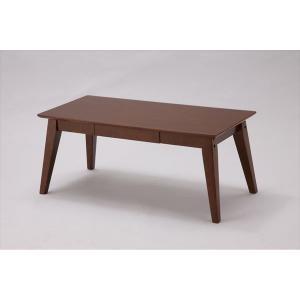 引出付きローテーブル リビングテーブル 幅95cm×高さ40cm シンプル 引き出し収納 ローテーブル  代引不可 rcmdse 02