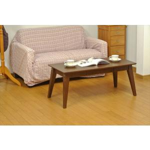 引出付きローテーブル リビングテーブル 幅95cm×高さ40cm シンプル 引き出し収納 ローテーブル  代引不可 rcmdse 05
