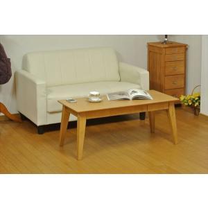 引出付きローテーブル リビングテーブル 幅95cm×高さ40cm シンプル 引き出し収納 ローテーブル  代引不可 rcmdse 06