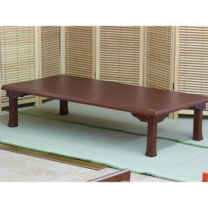 折りたたみ角座卓 座卓 150×78cm テーブル リビングテーブル 折れ脚テーブル ローテーブル 代引不可|rcmdse