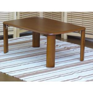折りたたみローテーブル リビングテーブル 幅90cm×高さ35cm シンプル 収納可 木製 天然木 ローテーブル  代引不可|rcmdse