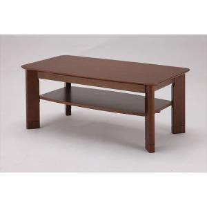 継脚棚付きリビングテーブル ローテーブル 幅105cm×高さ40cm リビングテーブル 木製 おしゃれ 代引不可|rcmdse