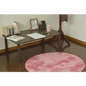 リビングUVテーブル ローテーブル 幅90cm×高さ30cm リビングテーブル 木製 おしゃれ 代引不可|rcmdse