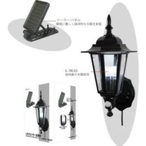 単品 LEDセンサー玄関灯MSP-GSL rcmdse
