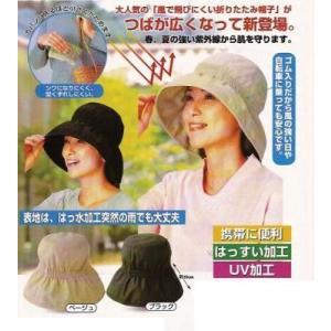 ベージュ・単品 風で飛びにくい つば広折りたたみ帽子 rcmdse