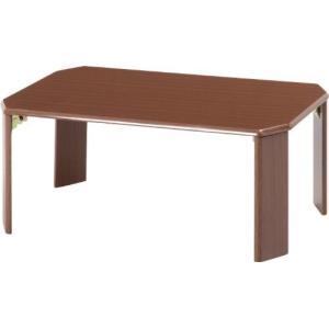 不二貿易 ローテーブル ウッディ 7550 MBR 7550MBR 10026|rcmdse