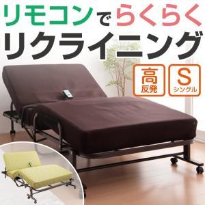 高反発 スプリングマット仕様 電動 リクライニングベッド シングル ベッド 折りたたみ 折りたたみベッド 代引不可 ポイント10倍 rcmdse