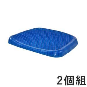 快適ジェルクッション 2個組 ブルー クッション ジェルクッション 青 2個セット 快適 むれにくい 代引不可|rcmdse