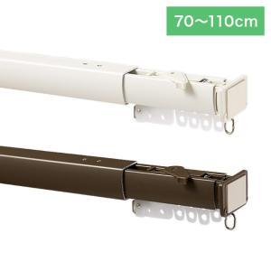カーテンレール 突っ張り式 70cm~110cm 伸縮タイプ 穴あけ不要 簡単取り付け|rcmdse