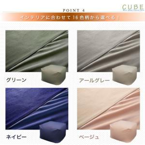 16色柄×2サイズから選べる 国産マイクロビーズクッションソファ CUBE キューブ Mサイズ 55×55cm 国産極小0.5mmビーズ|rcmdse|03