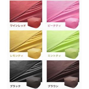 16色柄×2サイズから選べる 国産マイクロビーズクッションソファ CUBE キューブ Mサイズ 55×55cm 国産極小0.5mmビーズ|rcmdse|04