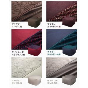 16色柄×2サイズから選べる 国産マイクロビーズクッションソファ CUBE キューブ Mサイズ 55×55cm 国産極小0.5mmビーズ|rcmdse|05