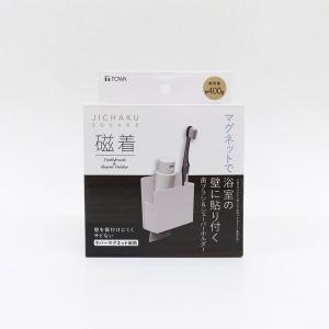 東和産業 磁着SQ 歯ブラシ&シェーバーホルダー|rcmdse