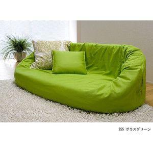 69色カラーオーダーファブリックソファ ソファー フロアマルチソファ ファブリック 日本製|rcmdse