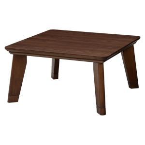 萩原 リビングコタツ リノCF80BR テーブル おしゃれ 代引不可|rcmdse