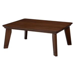 萩原 リビングコタツ リノCF105BR テーブル おしゃれ 代引不可|rcmdse