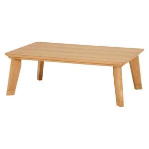 萩原 リビングコタツ リノCF120NA テーブル おしゃれ 代引不可|rcmdse