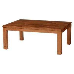 萩原 リビングコタツ タリス105 テーブル おしゃれ シンプル 代引不可|rcmdse