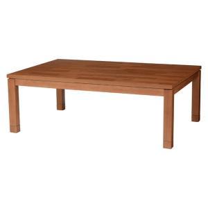 萩原 リビングコタツ タリス120 テーブル おしゃれ シンプル 代引不可|rcmdse
