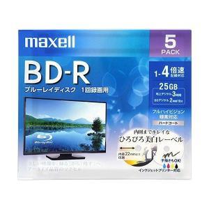 日立マクセル 録画用BD-R BRV25WPE.5S