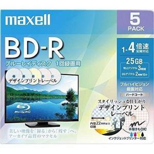 日立マクセル 録画用 BD-R 標準130分 4倍速 デザインプリント 5枚パック BRV25PME.5S