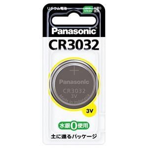 パナソニック リチウムコイン電池 CR3032 ポイント10倍
