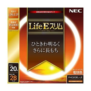 NEC ライフEスリム電球色単品 FHC20EL-LE rcmdse