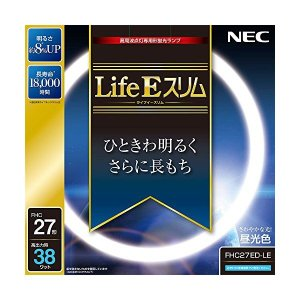 NEC ライフEスリム昼光色単品 FHC27ED-LE rcmdse