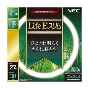 NEC ライフEスリム昼白色単品 FHC27EN-LE rcmdse