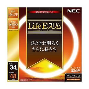 NEC ライフEスリム電球色単品 FHC34EL-LE rcmdse