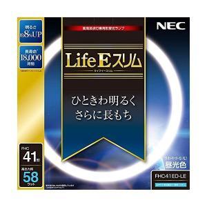 NEC ライフEスリム昼光色単品 FHC41ED-LE rcmdse