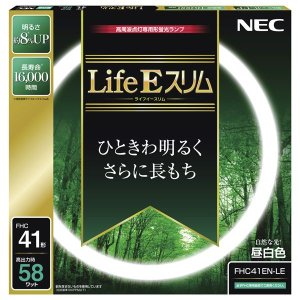 NEC ライフEスリム昼白色単品 FHC41EN-LE rcmdse