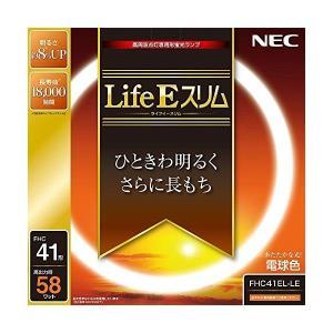 NEC ライフEスリム電球色単品 FHC41EL-LE rcmdse