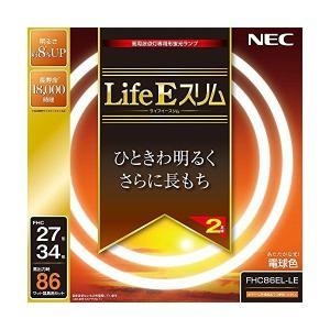 NEC ライフEスリム電球色パック FHC86EL-LE rcmdse
