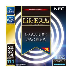 NEC ライフEスリム昼光色パック FHC114ED-LE rcmdse