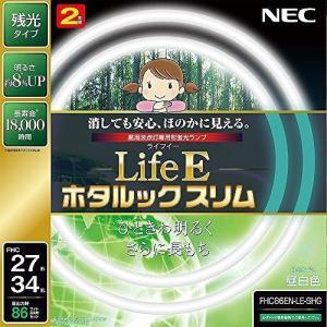 NEC 丸形スリム蛍光灯 FHC LifeEホタルックスリム 86W 27形+34形パック品 昼白色 FHC86EN-LE-SHG rcmdse